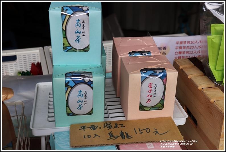 玉里東豐竹林湖-2020-09-29.jpg