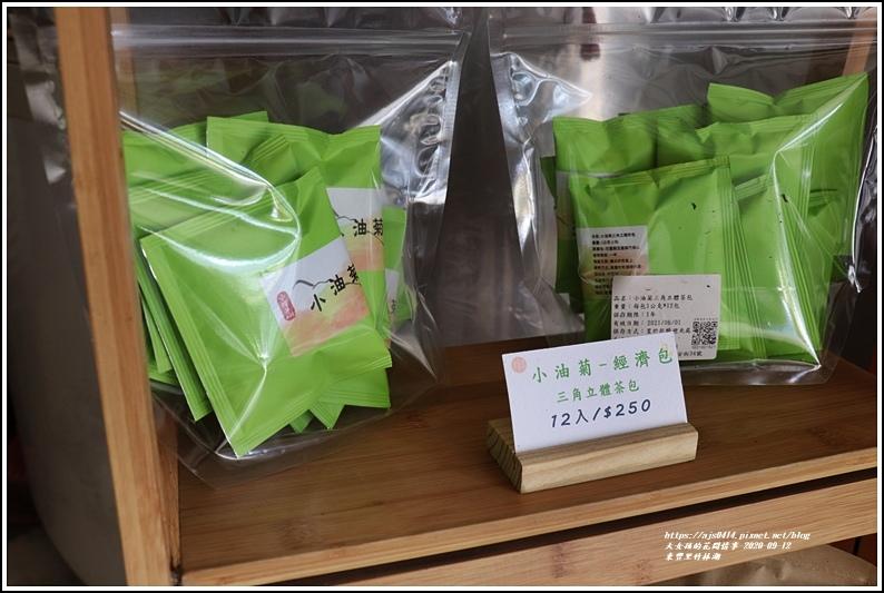 玉里東豐竹林湖-2020-09-32.jpg
