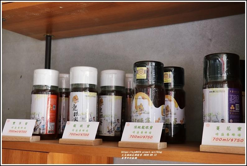 玉里東豐竹林湖-2020-09-34.jpg