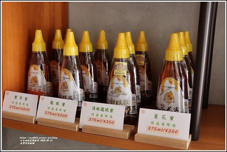 玉里東豐竹林湖-2020-09-33.jpg