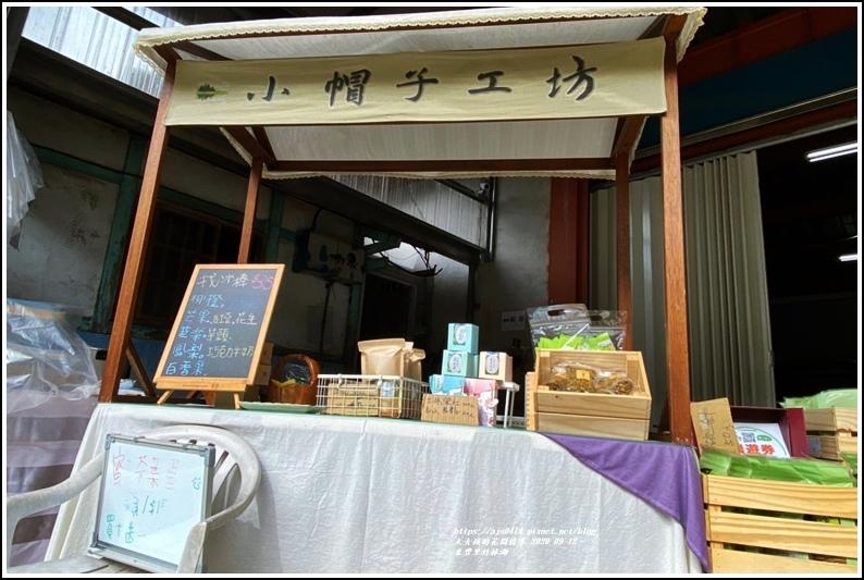 玉里東豐竹林湖-2020-09-38.jpg