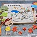 玉里東豐竹林湖-2020-09-103.jpg