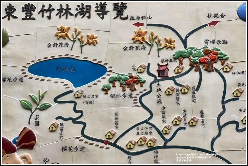 玉里東豐竹林湖-2020-09-102.jpg