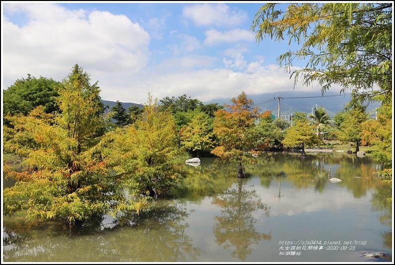 松湖驛站-2020-09-27.jpg