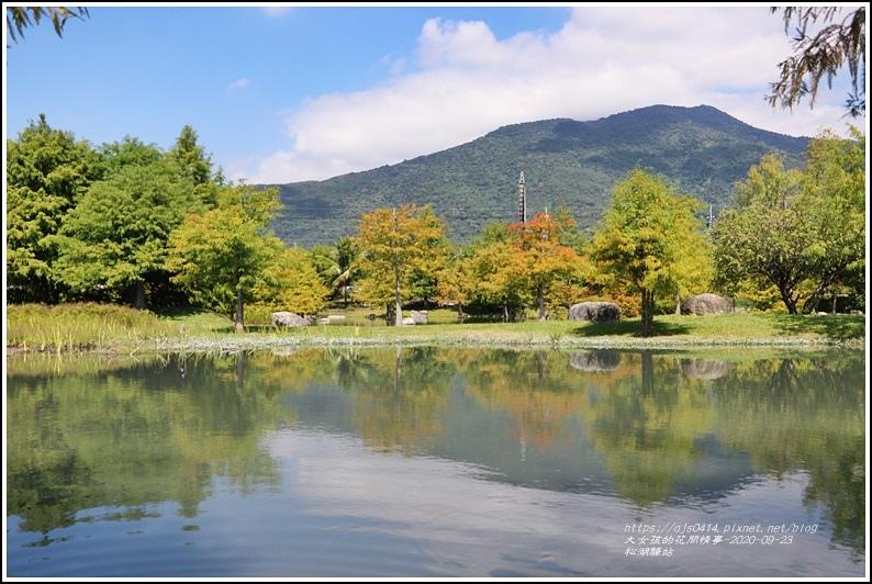 松湖驛站-2020-09-12.jpg