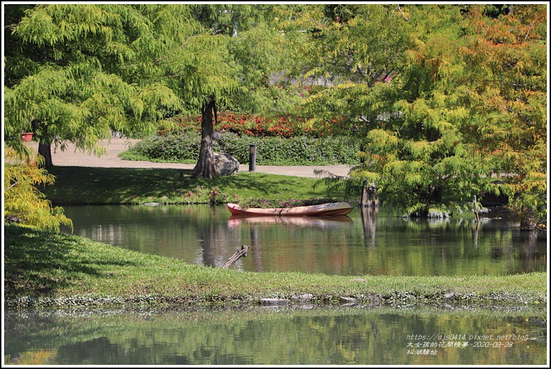 松湖驛站-2020-09-09.jpg