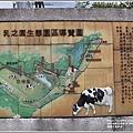 瑞穗吉蒸牧場-2020-10-10.jpg