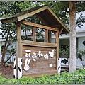 瑞穗吉蒸牧場-2020-10-22.jpg