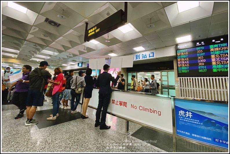澎湖馬公機場-2020-10-02.jpg