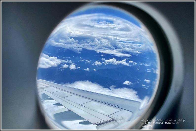 花蓮機場-2020-10-19.jpg