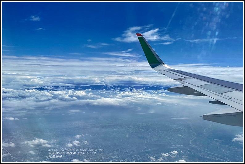 花蓮機場-2020-10-21.jpg