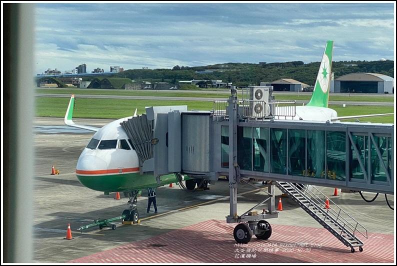 花蓮機場-2020-10-16.jpg