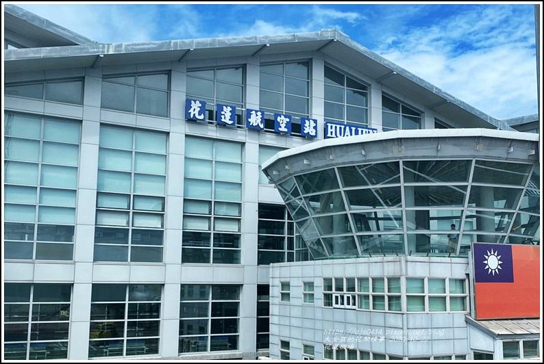 花蓮機場-2020-10-15.jpg