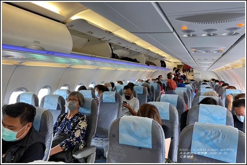 花蓮機場-2020-10-17.jpg