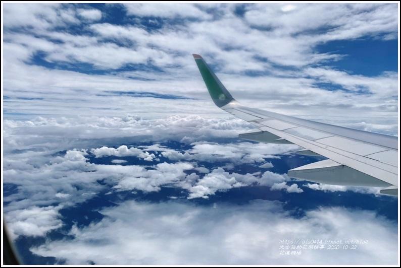 花蓮機場-2020-10-18.jpg
