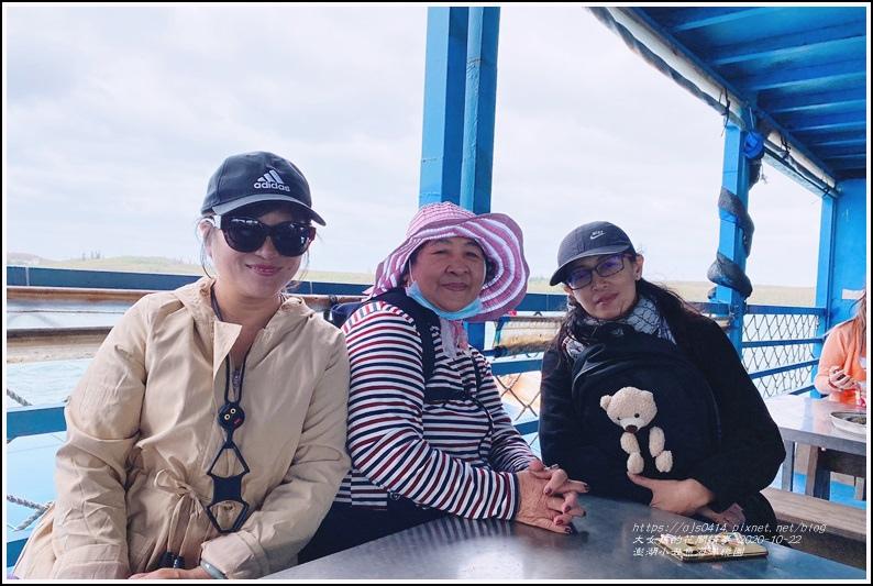 澎湖小丑魚海洋樂園-2020-10-23.jpg