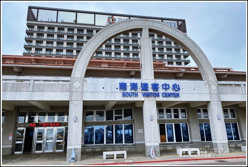 澎湖小丑魚海洋樂園-2020-10-24.jpg
