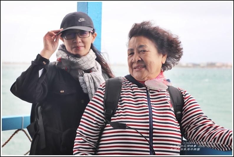 澎湖小丑魚海洋樂園-2020-10-17.jpg