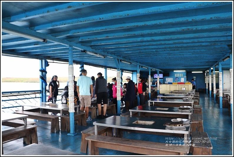澎湖小丑魚海洋樂園-2020-10-06.jpg