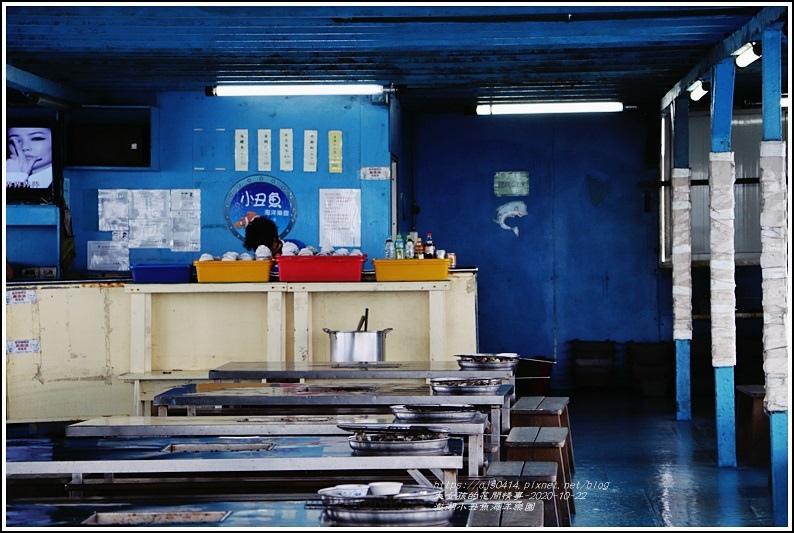 澎湖小丑魚海洋樂園-2020-10-07.jpg