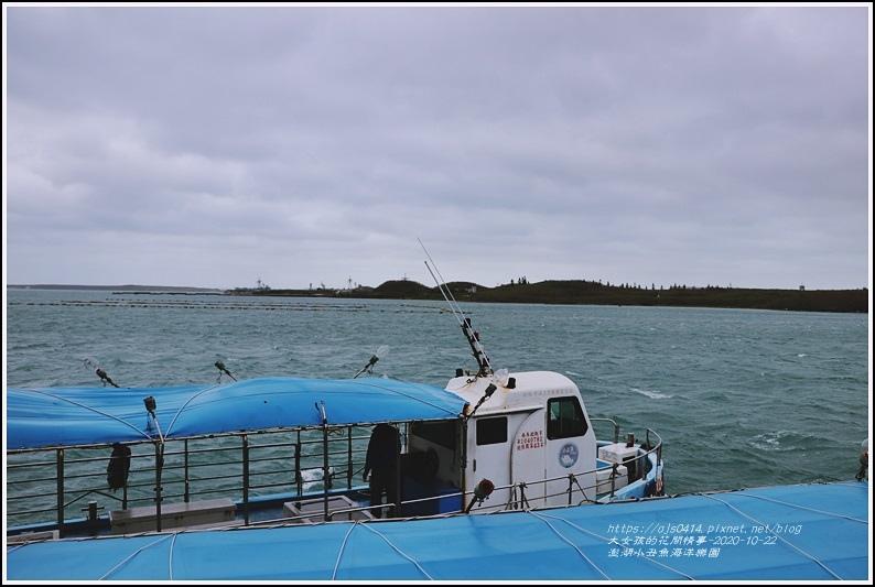 澎湖小丑魚海洋樂園-2020-10-01.jpg
