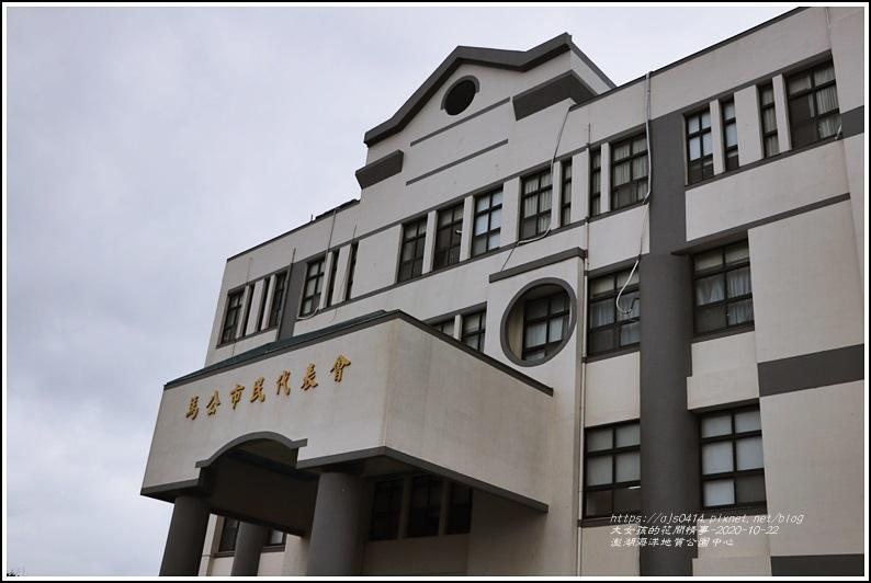 澎湖海洋地質公園中心-2020-10-28.jpg