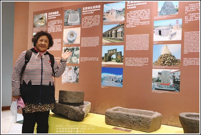 澎湖海洋地質公園中心-2020-10-21.jpg