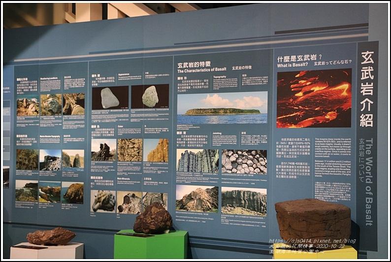 澎湖海洋地質公園中心-2020-10-11.jpg