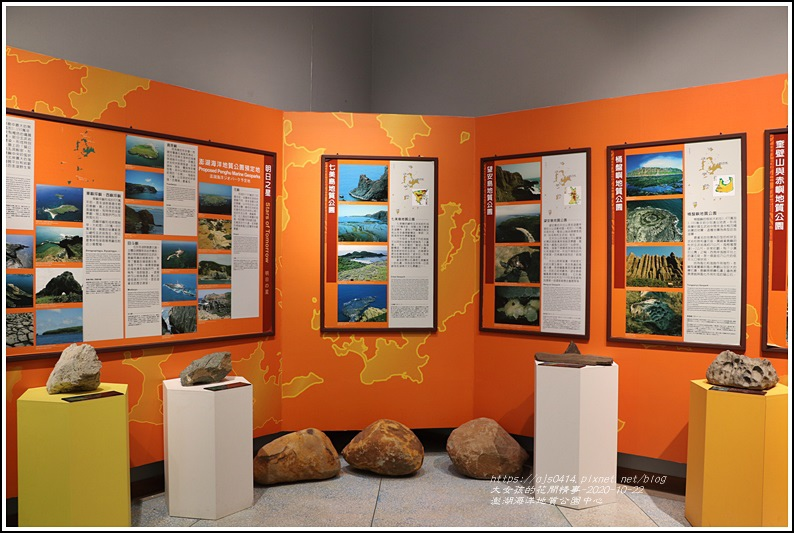 澎湖海洋地質公園中心-2020-10-12.jpg
