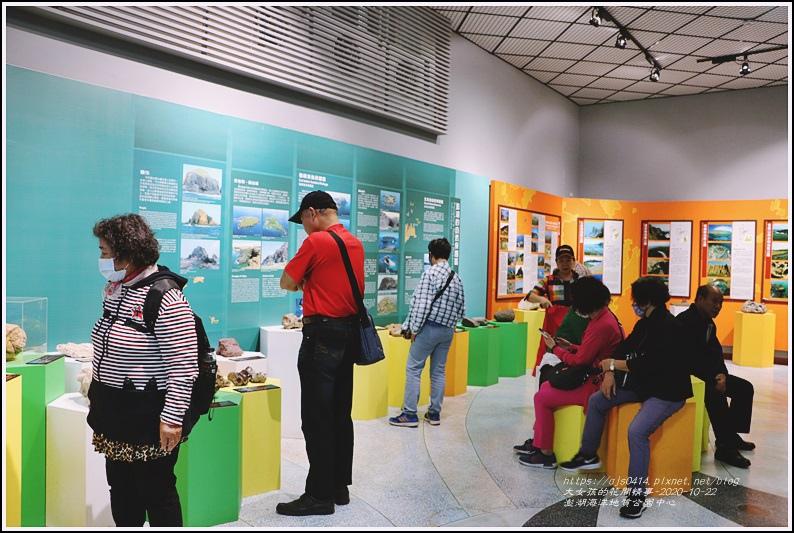 澎湖海洋地質公園中心-2020-10-10.jpg