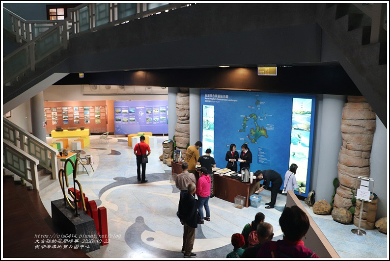 澎湖海洋地質公園中心-2020-10-05.jpg