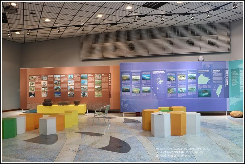 澎湖海洋地質公園中心-2020-10-07.jpg