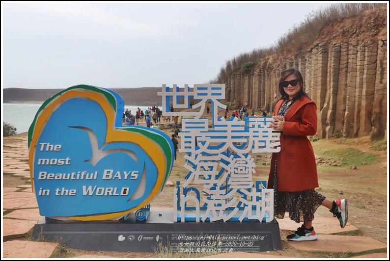 澎湖大果葉柱狀玄武岩-2020-10-28.jpg
