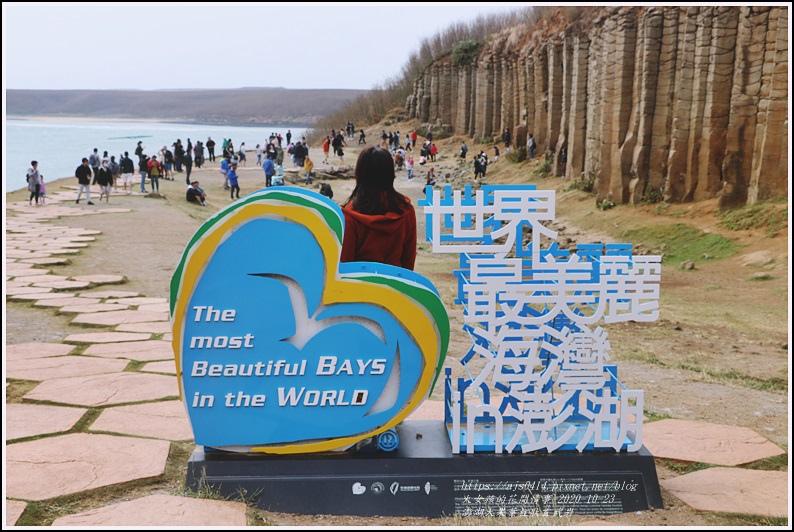 澎湖大果葉柱狀玄武岩-2020-10-29.jpg
