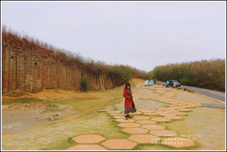 澎湖大果葉柱狀玄武岩-2020-10-12.jpg