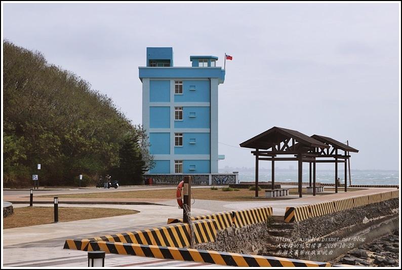 澎湖大果葉柱狀玄武岩-2020-10-02.jpg
