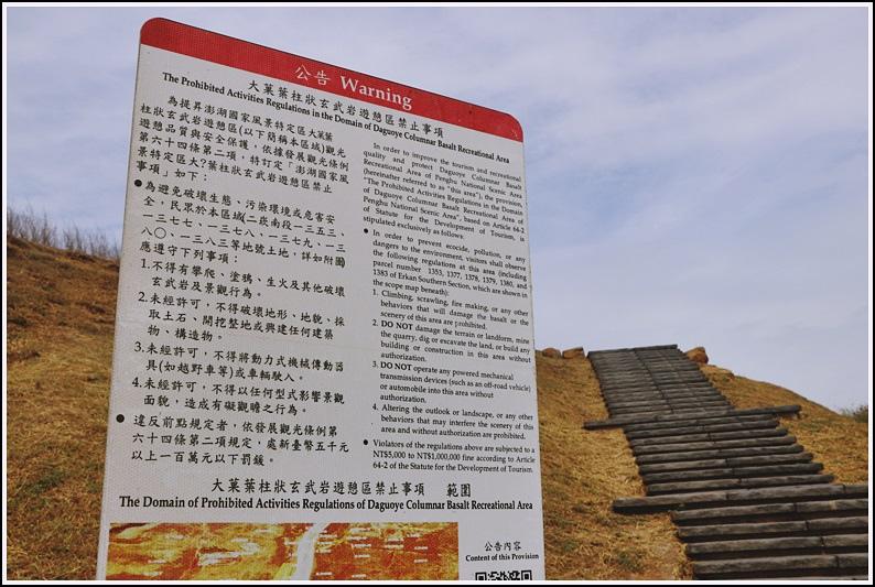 澎湖大果葉柱狀玄武岩-2020-10-04.jpg