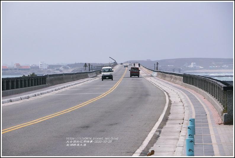 澎湖跨海大橋-2020-10-15.jpg