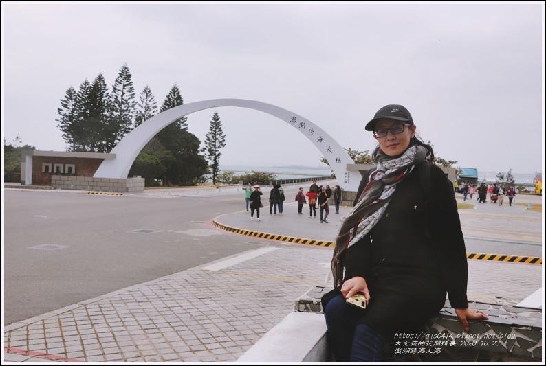 澎湖跨海大橋-2020-10-09.jpg