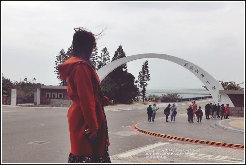 澎湖跨海大橋-2020-10-07.jpg