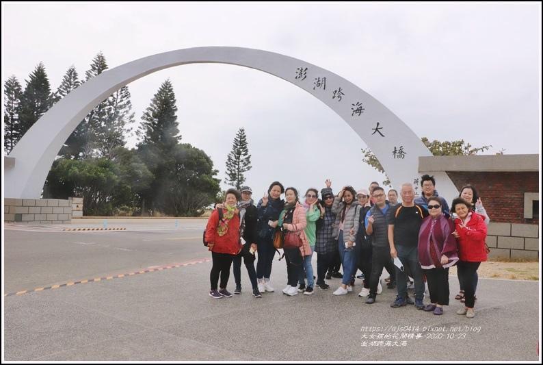澎湖跨海大橋-2020-10-05.jpg