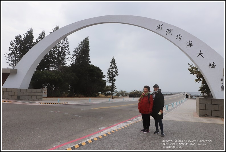 澎湖跨海大橋-2020-10-04.jpg