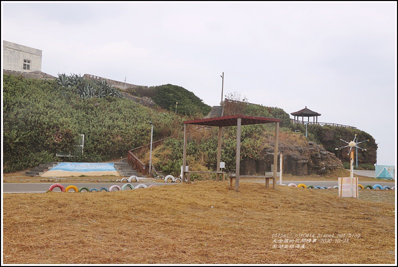 澎湖澎祖海產-2020-10-09.jpg