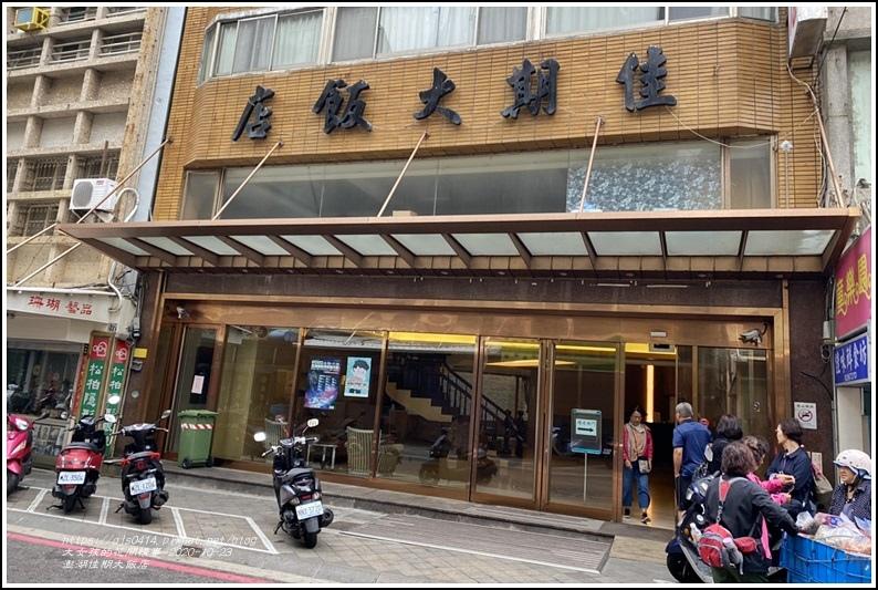 澎湖佳期大飯店-2020-10-03.jpg