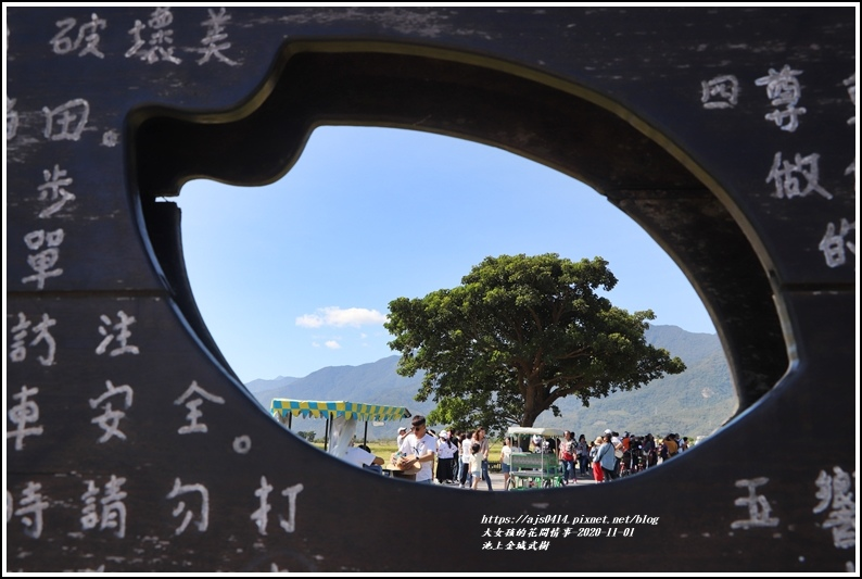 池上金城武樹-2020-10-01.jpg
