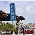 石梯漁港-2020-10-12.jpg