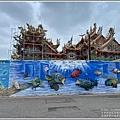 奎壁山地質公園(摩西分海)-2020-10-28.jpg