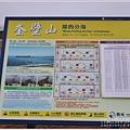奎壁山地質公園(摩西分海)-2020-10-11.jpg