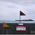 奎壁山地質公園(摩西分海)-2020-10-17.jpg