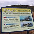 奎壁山地質公園(摩西分海)-2020-10-10.jpg